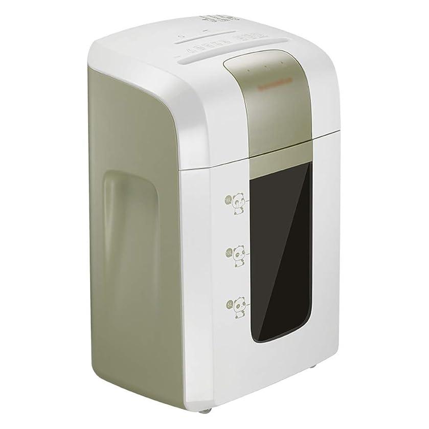 短命とティーム制裁A4シュレッダーオフィススモールペーパーシュレッダーホームオフィスシュレッダードキュメント古紙カードマシン商業安全シュレッダー (Color : 白, Size : 34.5*25.1*50.8cm)