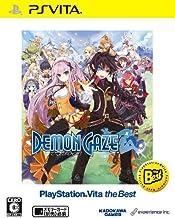 デモンゲイズ PlayStation Vita the Best - PS Vita
