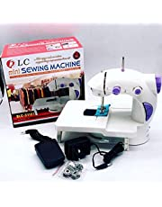 MINI SEWING MACHINE ESSENTIAL FOR HOME USE