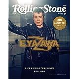 Rolling Stone Japan (ローリングストーンジャパン) vol.08