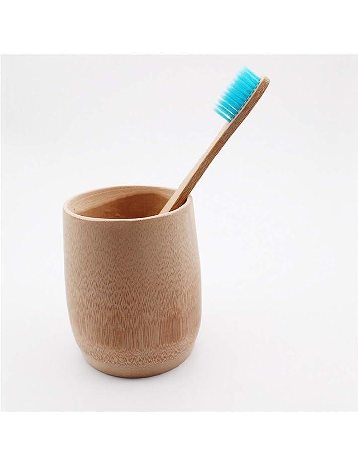 疑い劇場自治的ブラシ竹歯ブラシエコフレンドリーな木製歯ブラシ繊維ソフトブラシ大人旅行歯ブラシ、