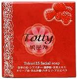 トッティ トックリイチゴ石鹸(100g)