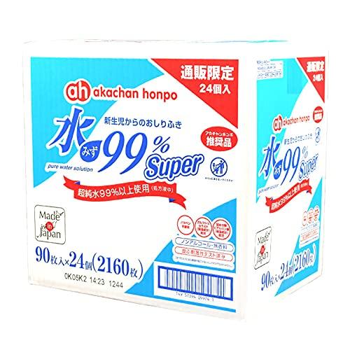 水99%SP おしりふき 90枚×24個