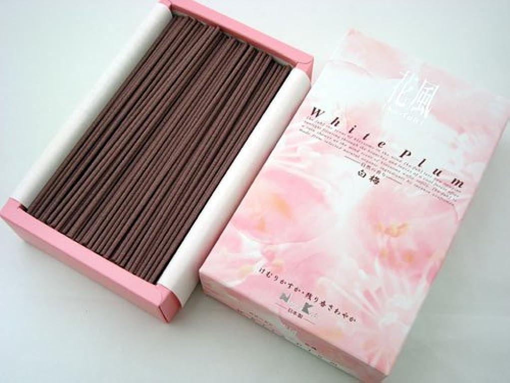 一般的な極めて重要な家庭日本香堂 微煙線香【花風(かふう) 白梅】 バラ詰大箱