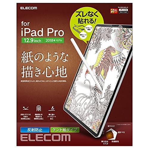エレコム iPad Pro 12.9 (第4世代 / 2020年)(第3世代 / 2018年) 保護フィルム 紙のような書き心地 ペーパー 紙 ライク ペーパーテクスチャフィルム ケント紙タイプ 簡単貼り付け 位置固定シール付 TB-A18LFLAPLL-G