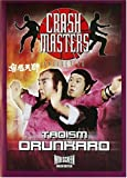 Taoism Drunkard [Import USA Zone 1]