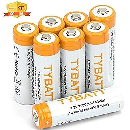 【本日最終日】TYBATT 充電式単三電池 1.2V 【2000mAh】 8本パック、収納ケース2個付き 1,050円(131円/本)送料無料!