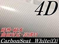 4Dリアルカーボンシート ホワイト 152cm×100cm単位 カーラッピングフィルム [並行輸入品]