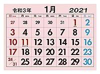 2021年版特大カレンダー(1月~12月)・日曜始まり・抗菌加工・605mmx858mm・壁張り用・創業74年気生堂印刷所kiseido・オフィス/工場/配送センター/会議室/ホール