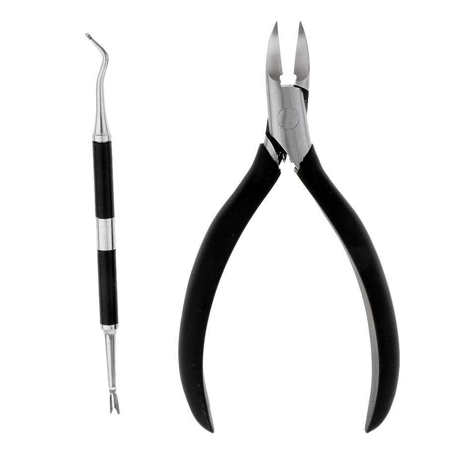 支出冷淡なタイヤFenteer 2点入り 爪やすり スチール 爪キューティクルカッター クリッパー コレクター ツールセット 陥入爪 爪切り 3色選べる - ブラック