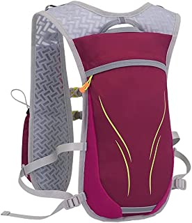 Fyuanmeiiqxbbb hydration backpack Outdoor Sports Cycling Backpack Lightweight Linear Bag Breathable Wear Sports Bag Men's ...