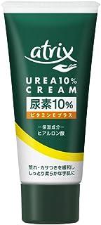 アトリックス 尿素10%クリーム チューブ 60g