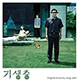 Parasite (Korean Drama) (Original Soundtrack)