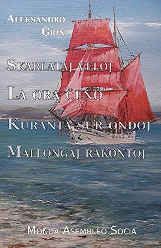 Skarlataj veloj. La ora ĉeno. Kuranta sur ondoj. Mallongaj rakontoj (87a) (Mas-Libro) (Esperanto Edition) (Paperback)
