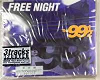 FREE NIGHT