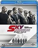 ワイルド・スピード SKY MISSION[Blu-ray/ブルーレイ]