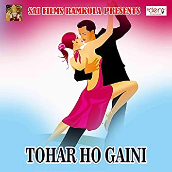 Tohar Ho Gaini
