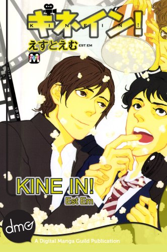 Kine In! (Yaoi Manga) (English Edition)