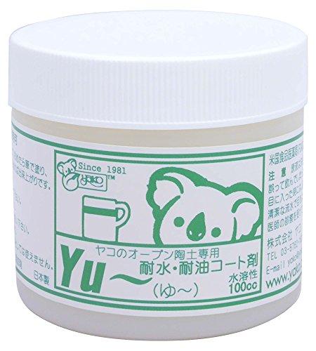 ヤコ オーブン陶土専用 耐水・耐油コート剤 Yu~ 100cc