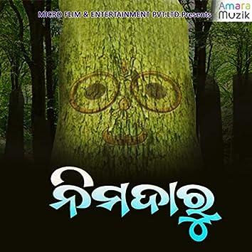 Nimadaru (Original Motion Picture Soundtrack)
