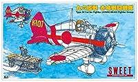 スイート 14141 1/144 九六艦戦 赤城戦闘機隊 2機入り