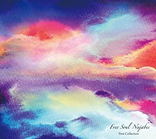 Free Soul Nujabes - First Collection