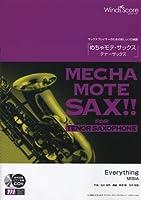 管楽器ソロ楽譜 めちゃモテサックス~テナーサックス~ Everything/MISIA 模範演奏・カラオケCD付(WMT-12-004)