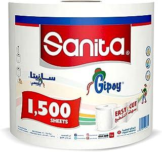 Sanita Gipsy 1500 Sheets Maxi Tissue Roll