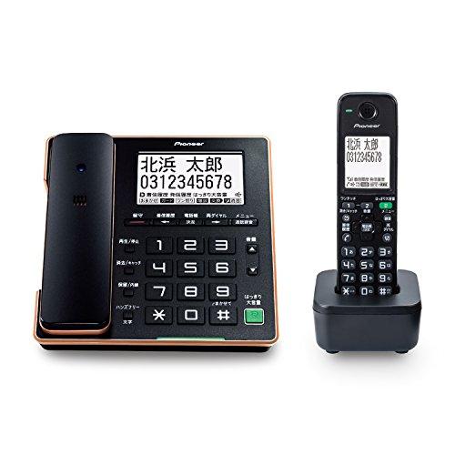 パイオニア TF-FA75 デジタルコードレス電話機 子機1台付 ブラック TF-FA75W(B)