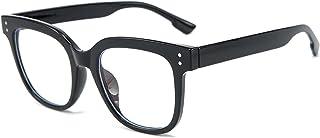 Anti-blue light flat glasses, large frame white screen glasses, unisex