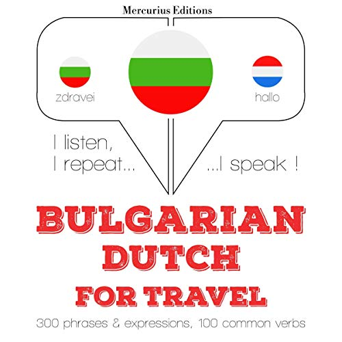 Bulgarian - Dutch. For travel cover art