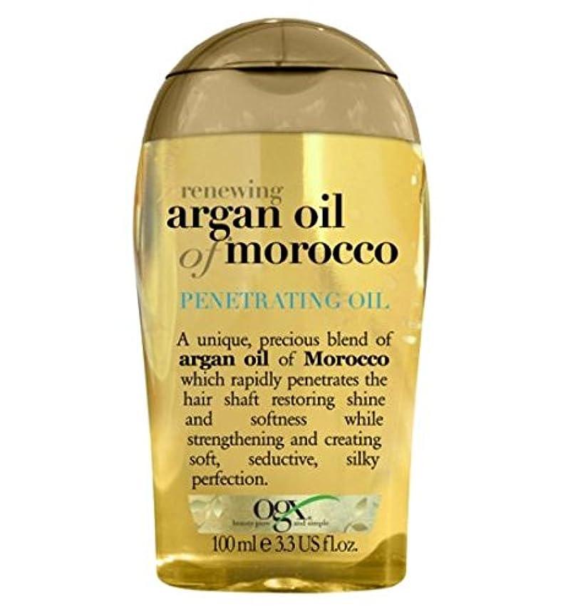唯物論テレックス頼るOrganix Moroccan Argan Oil Penetrating Oil 100 ml (並行輸入品)