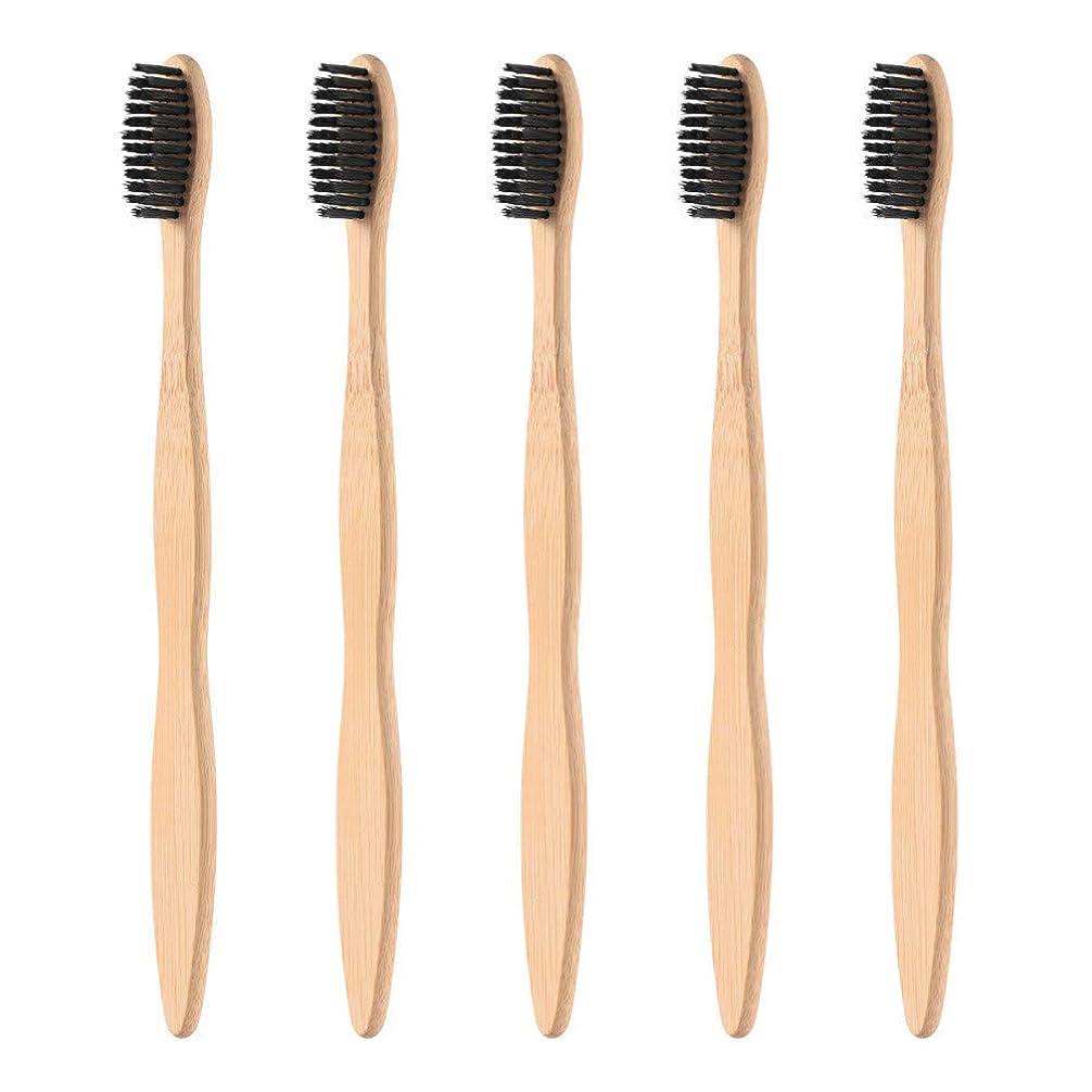 ほとんどない陰気出席5ピースソフトブリストル生分解性竹有機環境に優しい歯ブラシ歯ブラシセット男性ホーム女性、