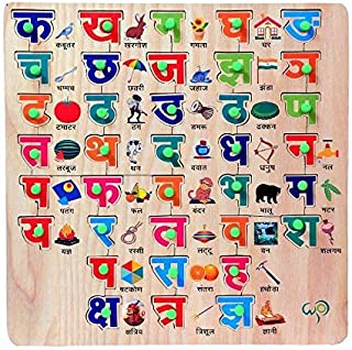 StonKraft Preschool Learning Toys - Wooden Hindi Alphabets Tray Set   Educational Toys   Learning Games   Know Your Alphabets   Pegged Puzzles