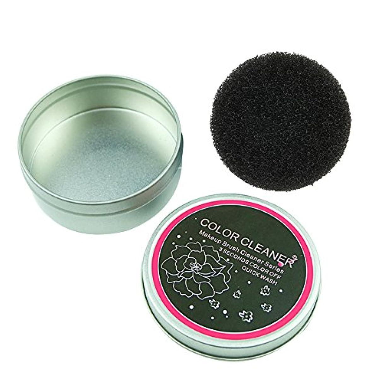 動く横向き重要なSemoic 化粧ブラシクリーナースポンジリムーバーカラーブラシアイシャドーウスポンジ工具