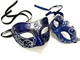 MasqStudio Couples Masquerade Ball Mask Cosplay Mardi Gras Prom Dance Birthday Dad Daughters Party Wear or Cake Topper (Blue Silver)