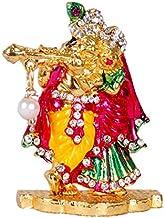 Vrindavan Bazaar St TN 129 Radha Krishna for Home Décor | Worship Accessory| Car Accessory