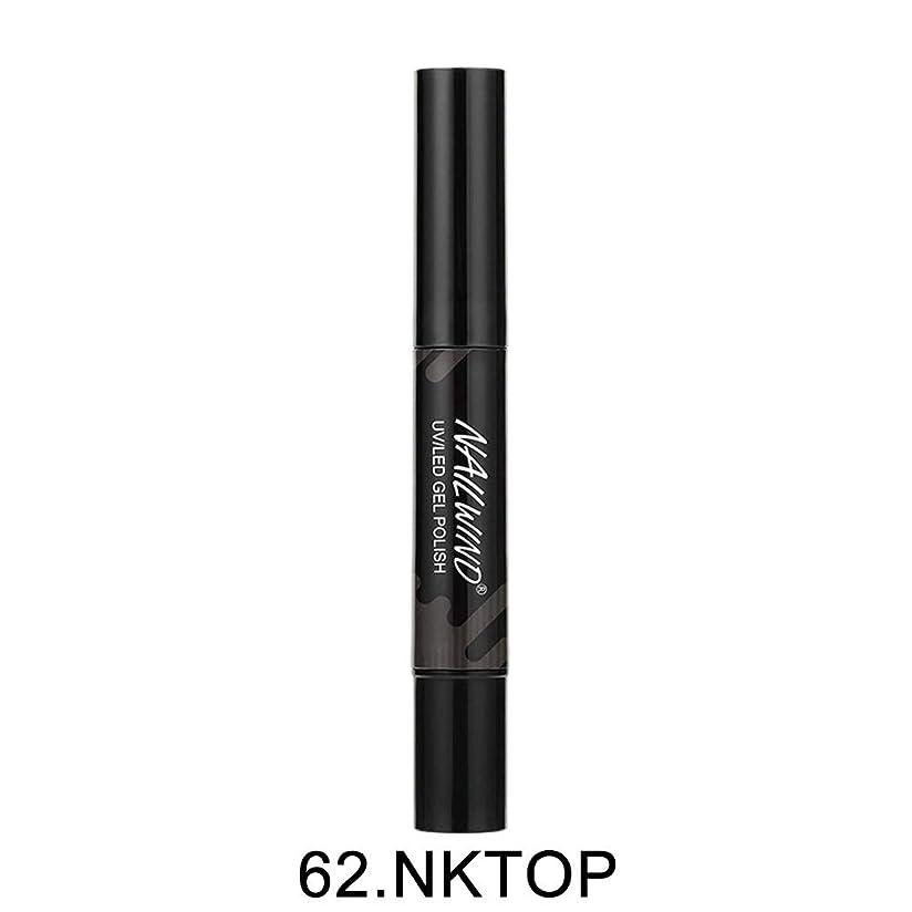 優先根絶するスノーケルhamulekfae-ソリッドカラーの光沢のあるUV ジェルポリッシュペン長持ちハイブリッドニスラッカー62#