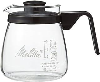 メリタ Melitta コーヒー サーバー ガラス製 耐熱 電子レンジ対応 750ml 6杯用 グラスポット MJG-750S