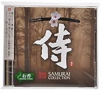 Samurai Collection by V.A. (2004-03-17)