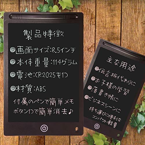 NAKAGAMI『スマリー電子メモパッド』