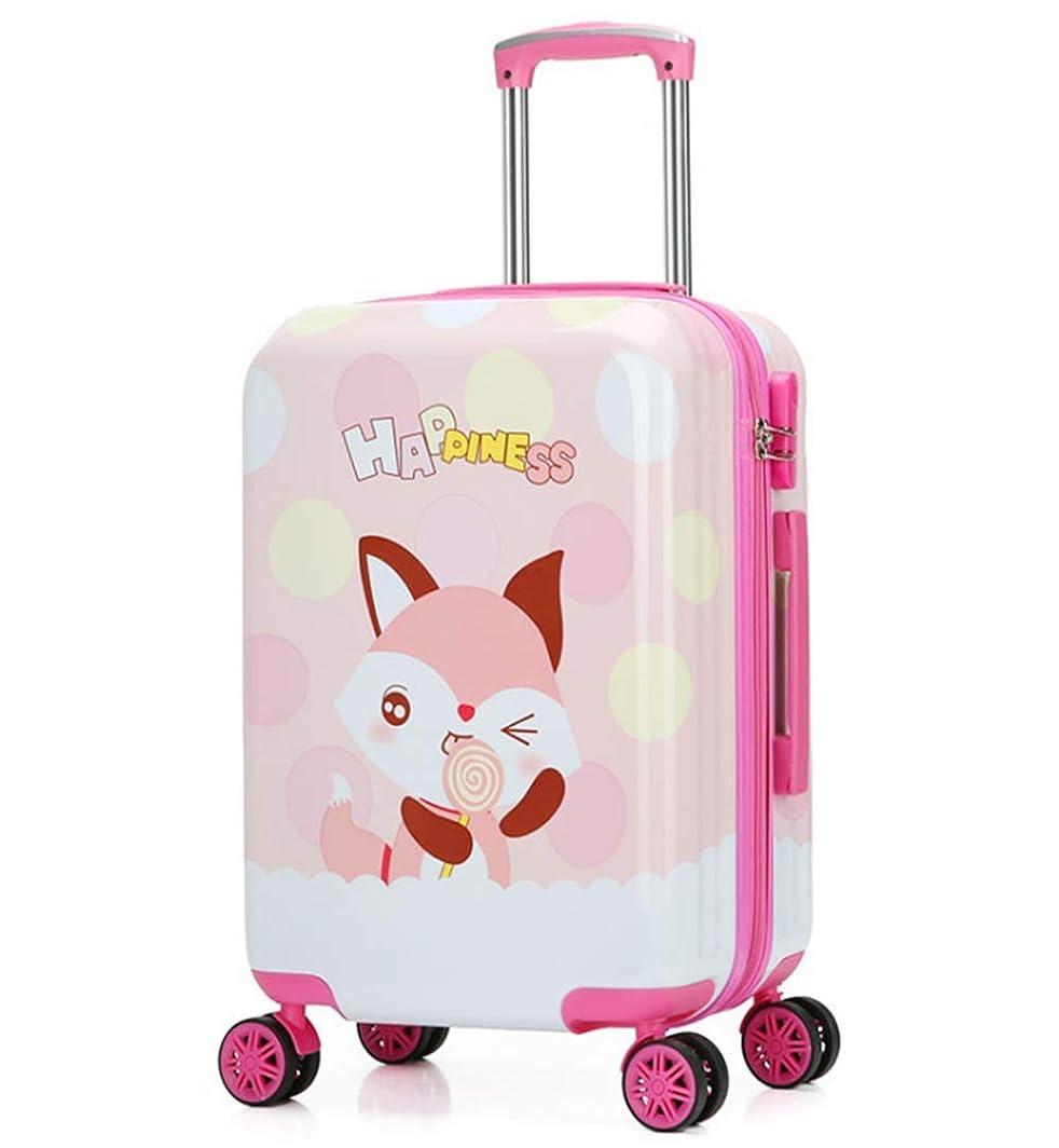 発生アーサー広げるGrade UP キャリーケース 子供 スーツケース かわいい 静音キャスター 四輪 軽量 ABS素材 ロック搭載 機内持込み アルミフレーム 旅行 小型 SSサイズ 2泊 動物柄