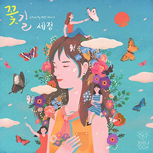 Jelly box Flower Way SEJEONG