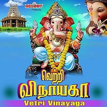Vetri Vinayaga
