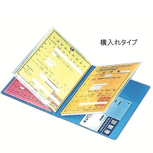 『リヒトラブ 保険証入れ 保険証ポーチ 赤 HM531アカ』のトップ画像
