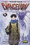 EVANGELION 14 (TOMO) (Shonen Manga (norma))