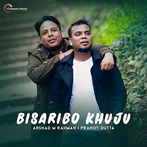 Bisaribo Khuju