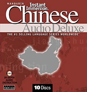 Instant Immersion Mandarin Chinese: Deluxe (Chinese Edition)