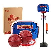 バスケットボール ゴール セット ミニインドアバスケットボールフープ 高さ調節可能 練習用 子供用 プロミニフープ 室内 ボール付 室内 室外 charming