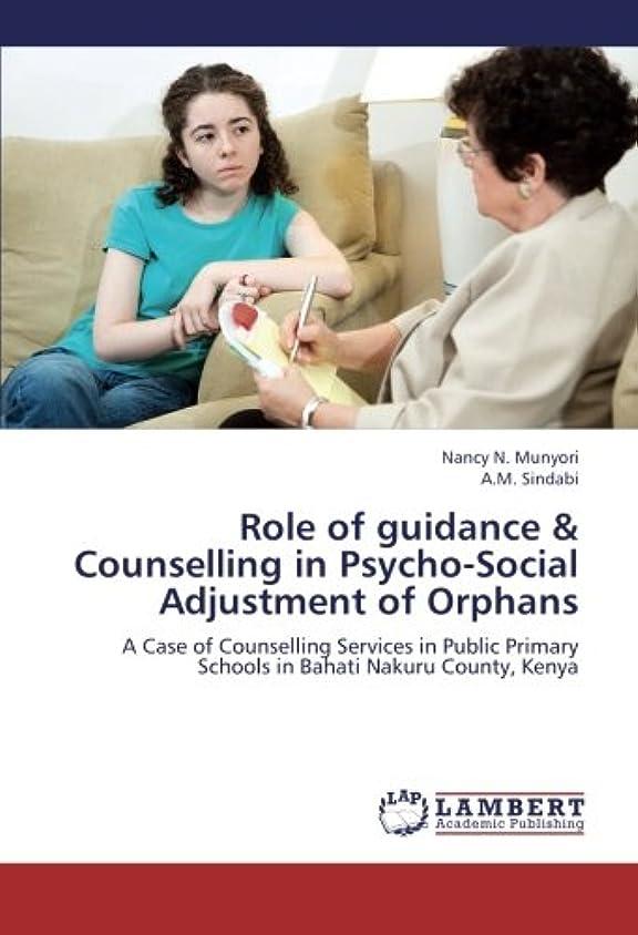 後ろに活発元気Role of Guidance & Counselling in Psycho-Social Adjustment of Orphans
